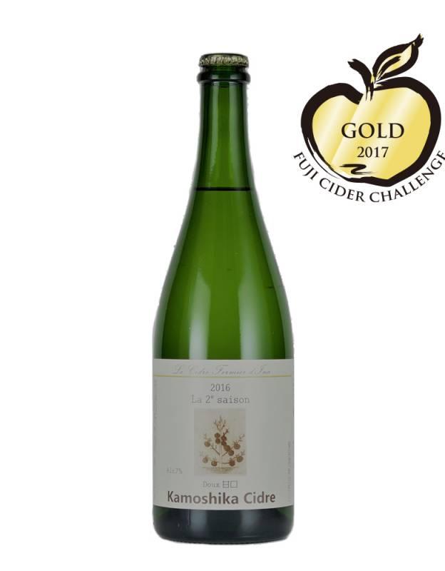 bottles_2doux_gold