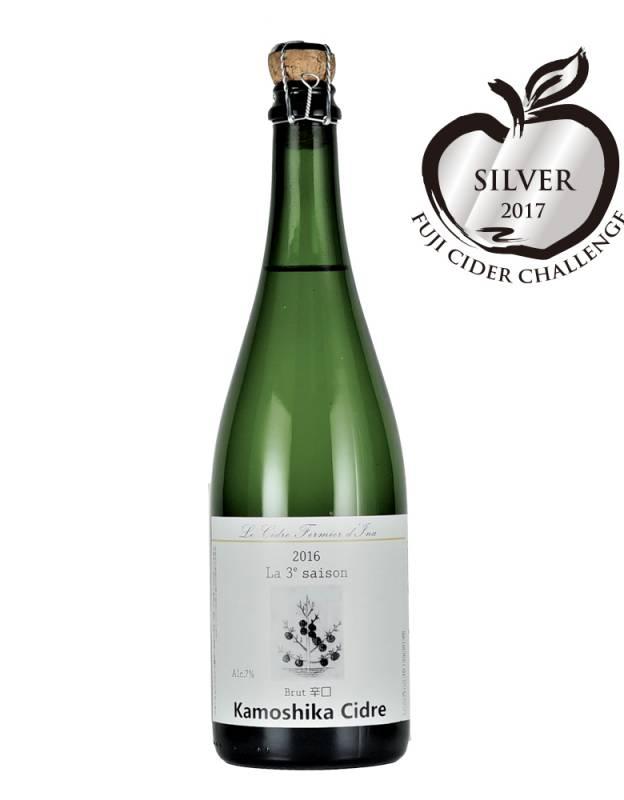 bottles_3brut_silver